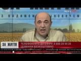 Рабинович: борьба с коррупцией – это самый процветающий бизнес в стране 10.05.17