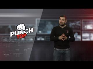 PUNCH TOP - 1 эпизод