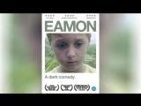 Имон (2009)  Eamon