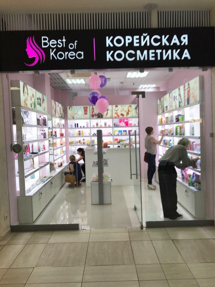 Корейская косметика миллер