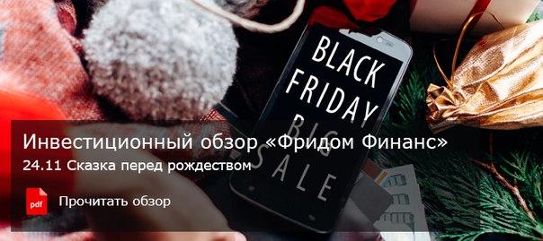 https://ffin.ru/market/review/86/56040/«Сказка перед Рождеством». Дв