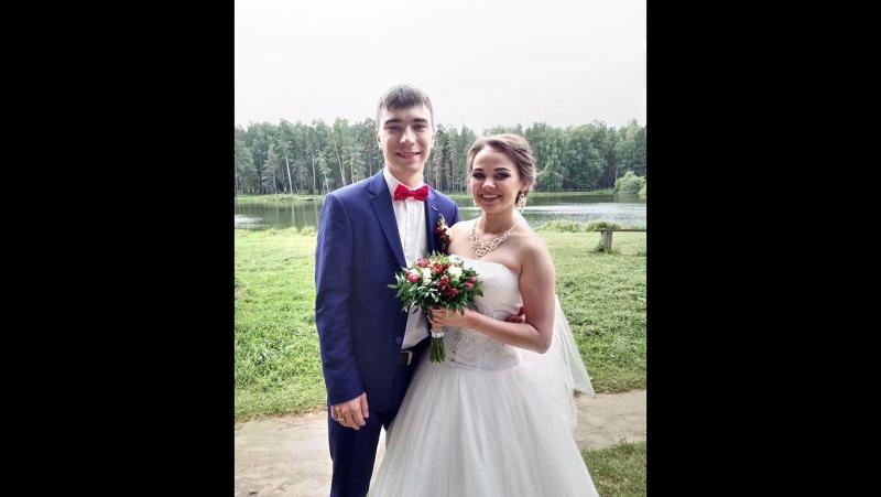 Свадьба Сироткиных 27.08.2017