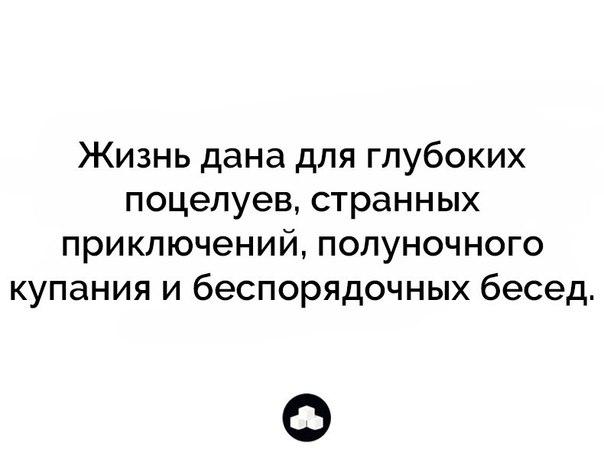 Фото №456241048 со страницы Киры Корсиковой