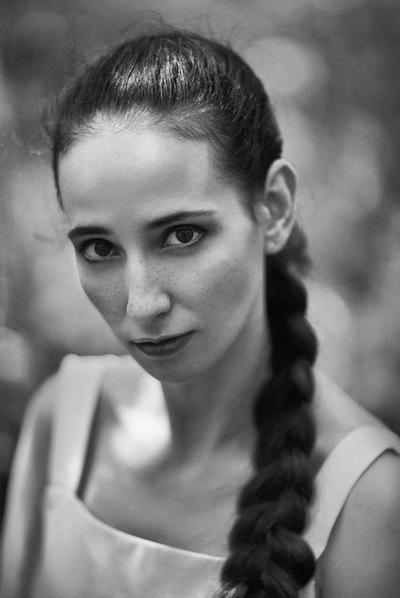 Нина Ратникова