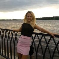 Анастасия Изюмова