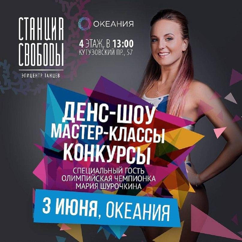 Елена Кузнецова |