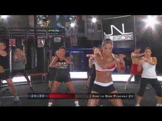 Jennifer Nicole Lee - 6. TKO Fat Blast. JNL Fusion |  Дженнифер Николь Ли - Кардио-тренировка на основе боевых искусств
