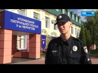 Чернігівських патрульних побили п'яні хулігани