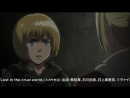 [AniDub] 23 серия-Вторжение Титанов   Shingeki no Kyojin