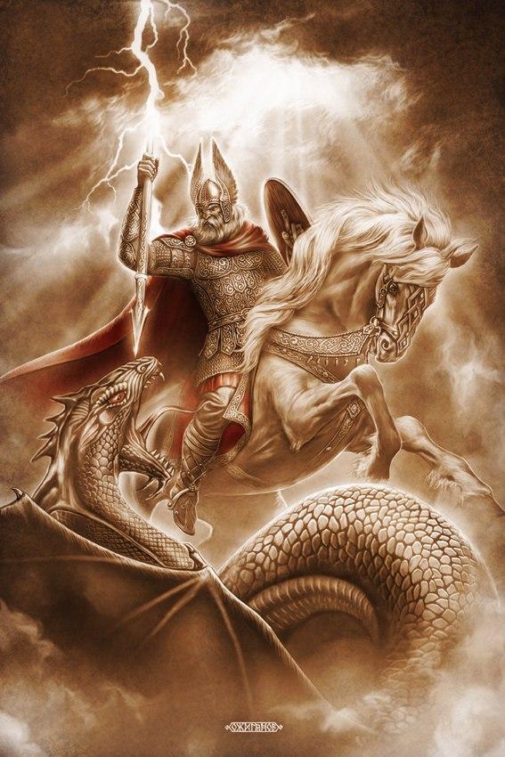 Скипер-Змей