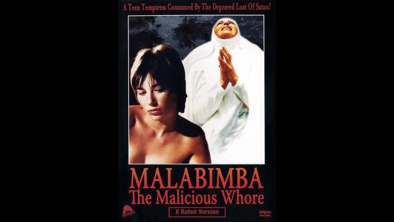 Одержимая дьяволом \ Malabimba (1979) Италия
