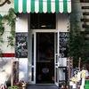 Тирамису кафе-бар