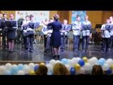 Эстрадно-духовой оркестр г. Вологда ДМШ 1