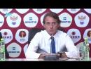 Пресс-конференция Роберто Манчини после матча с «Динамо»СПб