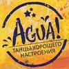 AGUA! - студия латиноамериканских танцев (Киев)