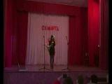 Дарья Литвиненко Зажигай сердце (Ани Лорак кавер)