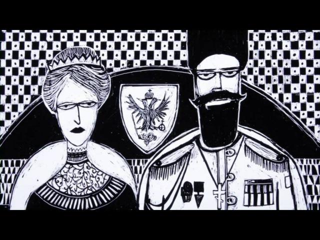 Vie et mort de l illustre Grigori Efimovitch Raspoutine réalisé par Céline DEVAUX