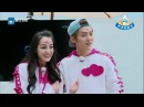 Talk Love - [ Luhan and Dilraba ] Lu-Di Couple @ Running Man S5