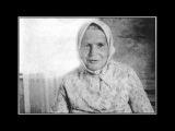 Ольга Федосеевна Сергеева - 33 песни