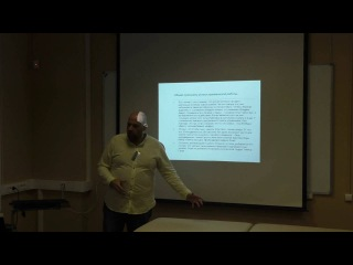 Биодинамика и краниосакральная остеопатия - наследие Сазерленда и Беккера