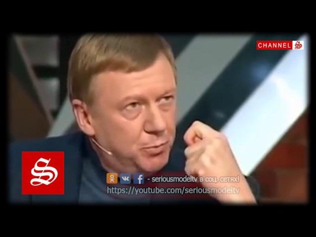 Жириновский и Кургинян Чубайсу в лицо! О его роли! Тот невозмутимо защищается!