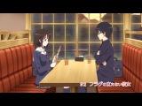 [AniLibria] Saenai Heroine no Sodatekata - 02 (Railgun, Mikrobelka Aemi)