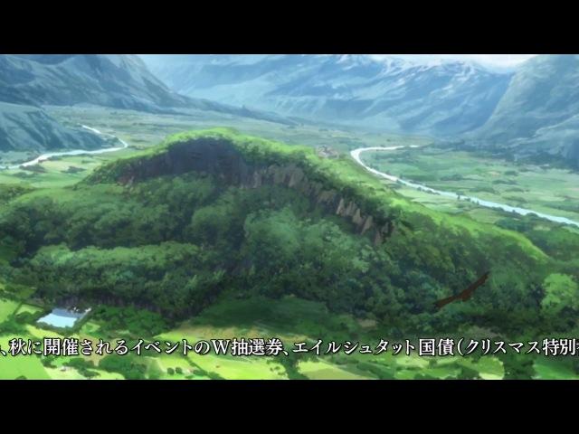 Shuumatsu_no_Izetta_[03]_[AniLibria_TV]_[HDTV-Rip_720p]