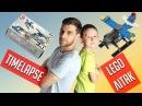 Складання Lego Літака (Time Lapse)