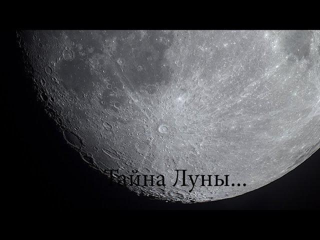 Обратная сторона Луны. Кладбище древних астронавтов.