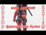 action figure Deadpool - Play Arts Kai - Variant Play Arts Kai (Square Enix)