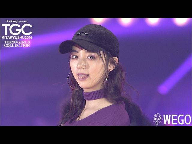 WEGO/takagi presents TGC KITAKYUSHU 2016 by TOKYO GIRLS COLLECTION