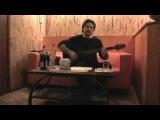 Ласковый Май - Белые розы (cover Андрея Витюк под гитару)