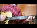 Разбор гитарного боя Румба