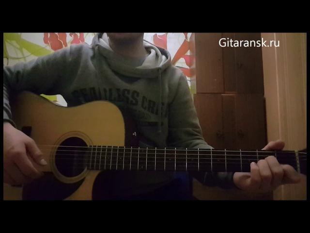 Разбор гитарного боя 6-ка с приглушкой