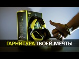 Распаковка и обзор игровой гарнитуры Corsair Gaming VOID RGB Yellowjacket Edition