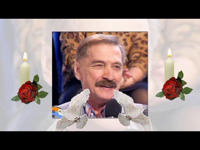 Памяти Александра Тихановича Любви прощальный бал