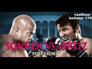 BELLATOR 170: SONNEN VS. ORTIZ / FULL FIGHT