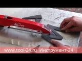 Кольцерез MultiCut RD 250, плиткорез для криволинейной резки камня и керамической плит...