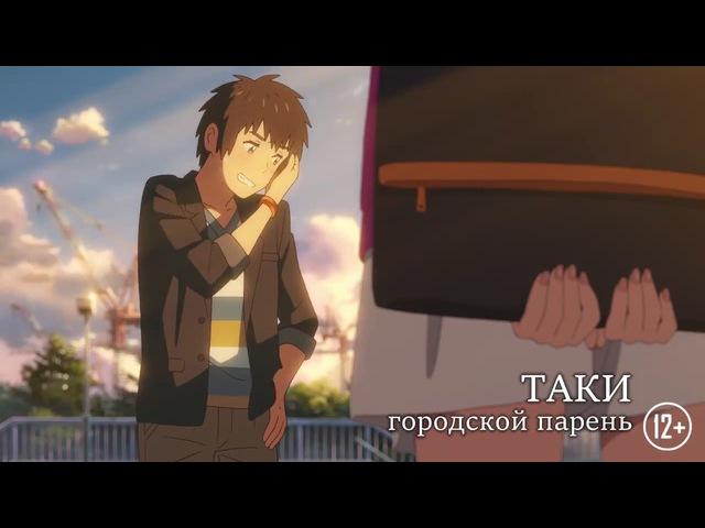 В другом мире со смартфоном 11 серия [русские субтитры Aniplay.TV] Isekai wa Smartphone