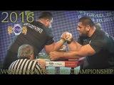 World Armwrestling Championship 2016 RIGHT HAND Finals