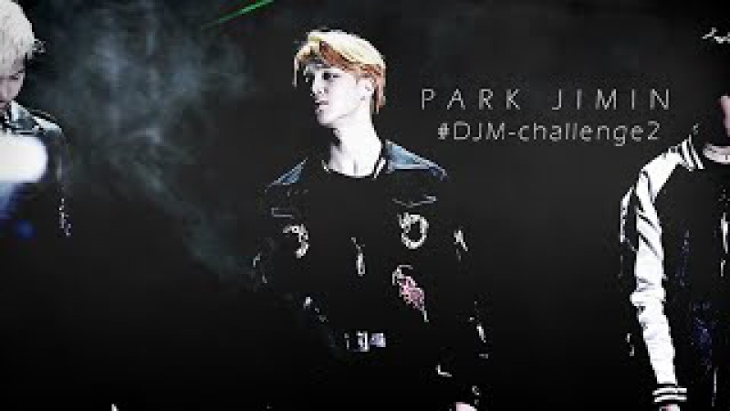 Park Jimin ~ BounceDo you DJM-challenge2