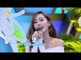 HD 160730 Jessica - A Little Happiness