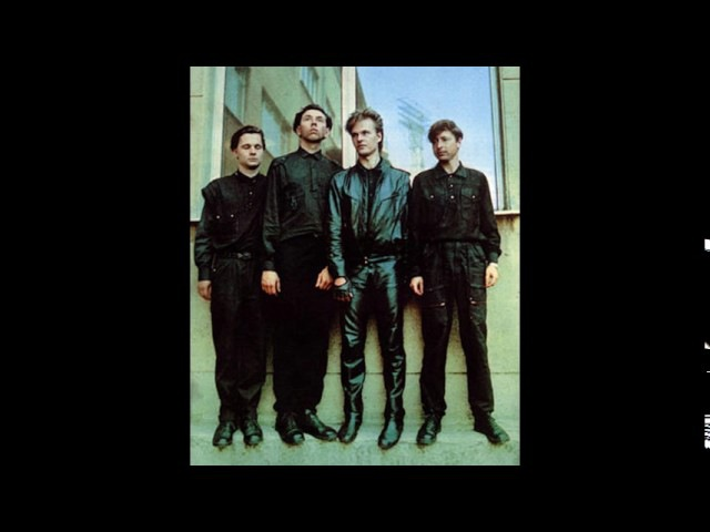 Поп-комбинат - Сентиментальный альбом (1987 г.)