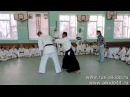 Shomen Uchi Ikkajo osae 1 Ando Tsuneo 8 dan Yoshinkan Aikido