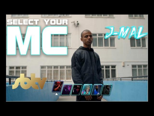 J-mal ft. Dusty, Reece West, Paul Stephan, Yizzy Melvillous   Next Level Remix: SBTV