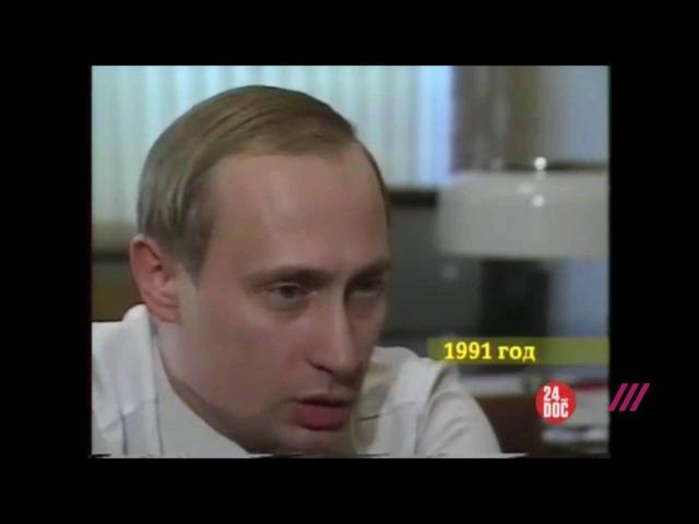 Настоящий живой Путин, еще не двойник