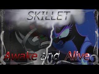 PMV Skillet-Awake and Alive