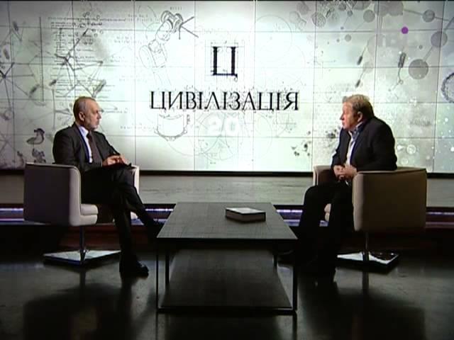 Цивілізація 2: Леонід Залізняк про походження українців