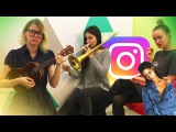 Young Adults - FourFiveSeconds (Rihanna instacover) /