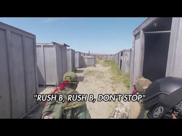 RUSH B DONT STOP